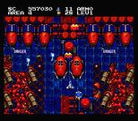 Aleste 2 MSX 13