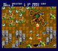Aleste 2 MSX 18
