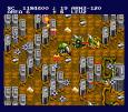 Aleste 2 MSX 19