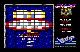 Arkanoid 2 Atari ST 06