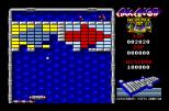 Arkanoid 2 Atari ST 07