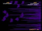 Nightmare in the Dark Neo Geo 09