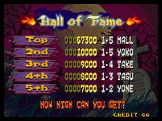 Nightmare in the Dark Neo Geo 11
