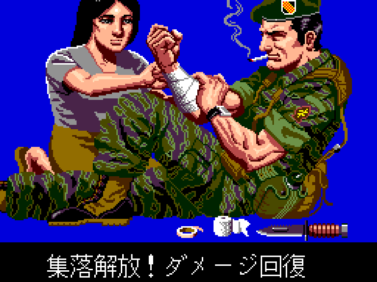 Operation Wolf, PC Engine, video games, gaming, retrogaming, grabbing, grabs, screenshots, screens, captures, The King of Grabs