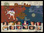 The Last Blade Neo Geo 02