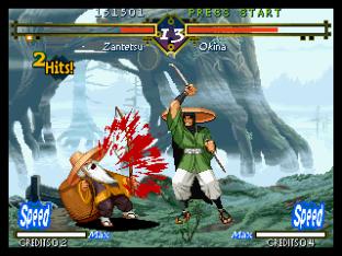 The Last Blade Neo Geo 09