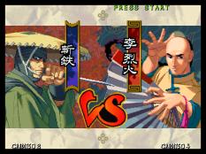 The Last Blade Neo Geo 11