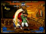 The Last Blade Neo Geo 14