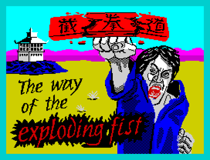 Way of the Exploding Fist ZX Spectrum Loading Screen