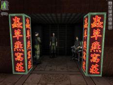 Deus Ex PC 077