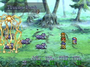 Lunar - Silver Star Story Complete PS1 31