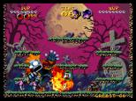 Nightmare in the Dark Neo Geo King of Grabs 040