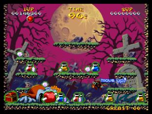 Nightmare in the Dark Neo Geo King of Grabs 042