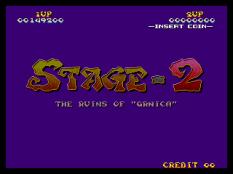 Nightmare in the Dark Neo Geo King of Grabs 044