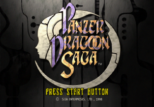 Panzer Dragoon Saga Saturn 01