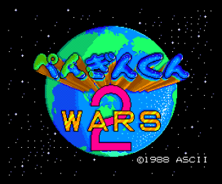 Penguin Wars 2 MSX 01