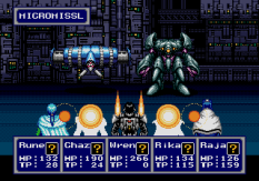 Phantasy Star 4 Megadrive 22
