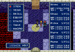 Phantasy Star 4 Megadrive 28