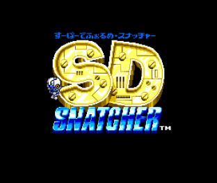 SD Snatcher MSX2 01