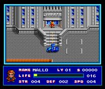 SD Snatcher MSX2 03