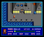 SD Snatcher MSX2 04