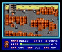 SD Snatcher MSX2 05