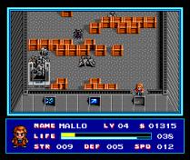 SD Snatcher MSX2 06