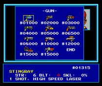 SD Snatcher MSX2 07