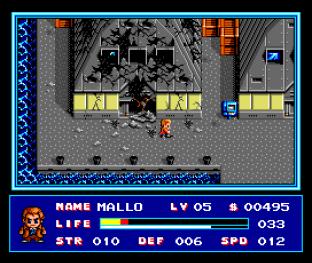 SD Snatcher MSX2 09