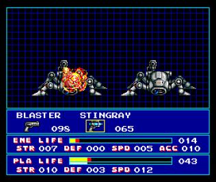 SD Snatcher MSX2 10