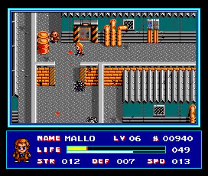 SD Snatcher MSX2 12