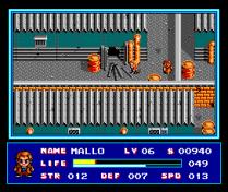 SD Snatcher MSX2 13