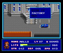 SD Snatcher MSX2 16