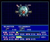 SD Snatcher MSX2 17