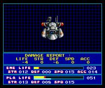 SD Snatcher MSX2 19