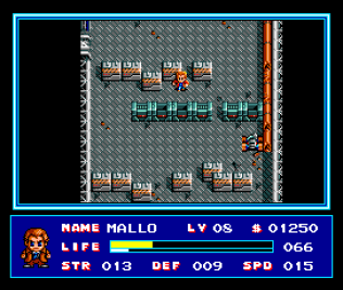 SD Snatcher MSX2 22