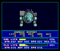SD Snatcher MSX2 25