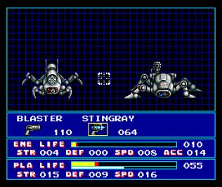 SD Snatcher MSX2 26