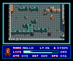 SD Snatcher MSX2 27