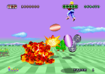 Space Harrier Arcade 07