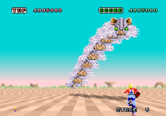 Space Harrier Arcade 21