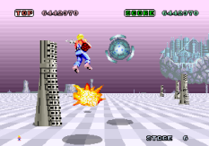 Space Harrier Arcade 22