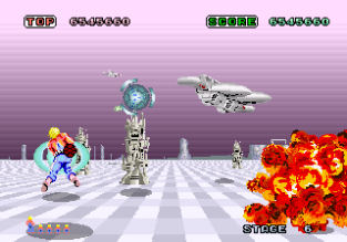 Space Harrier Arcade 23