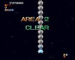 Super Aleste SNES 37