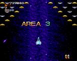Super Aleste SNES 38