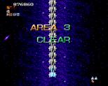 Super Aleste SNES 46