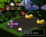 Super Mario RPG SNES 32