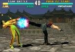 Tekken 3 PS1 17