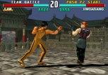 Tekken 3 PS1 19