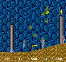 Atomic Runner Chelnov Arcade 11